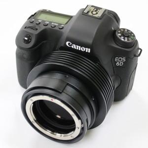 Astro camera