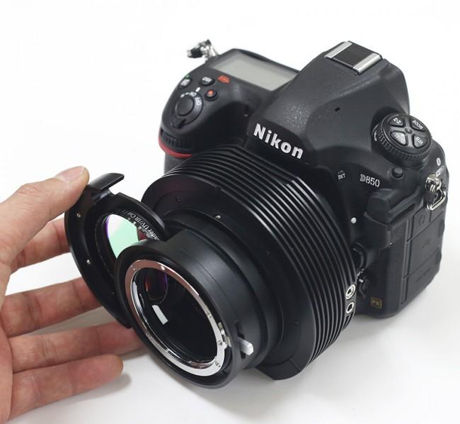 Astro D850 ( Cooled Nikon D850 ) – Cooled DSLRs