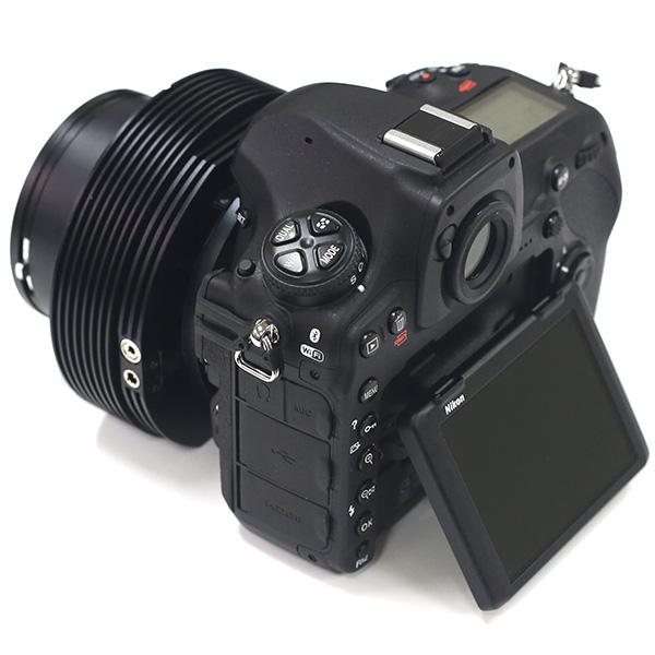 Astro D850 (Cooled Nikon D850)